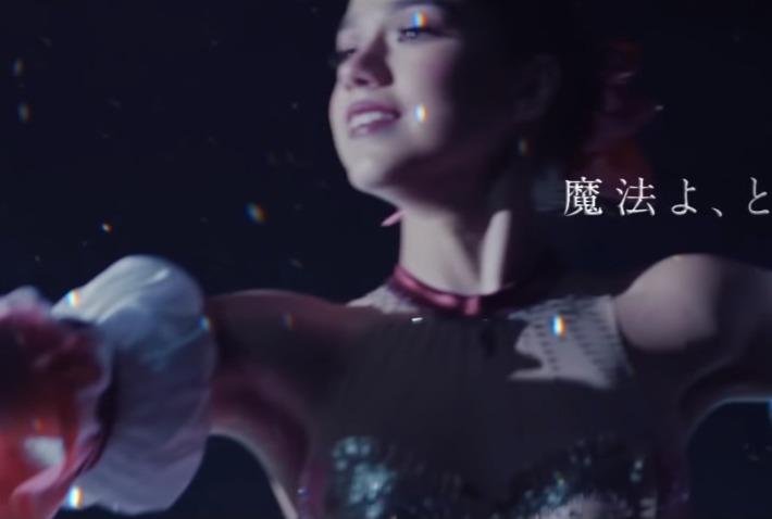 Фото №1 - Культовые российские фигуристки снялись в кавайной японской рекламе (видео внутри)