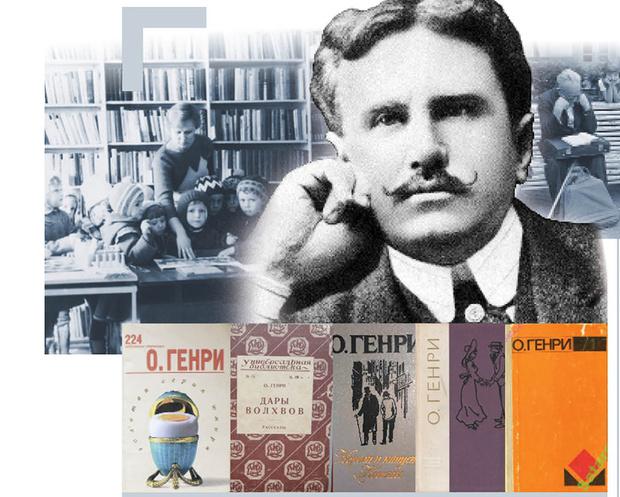 Фото №5 - Унесенные кириллицей: 5 писателей, которые в России популярнее, чем у себя на родине