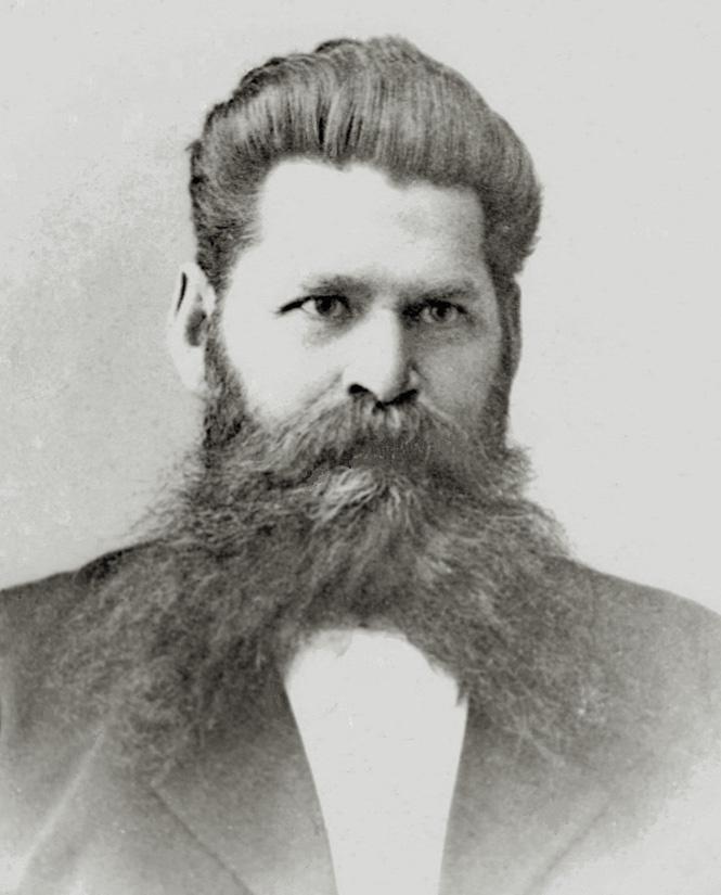 Николай Дмитриевич Стахеев