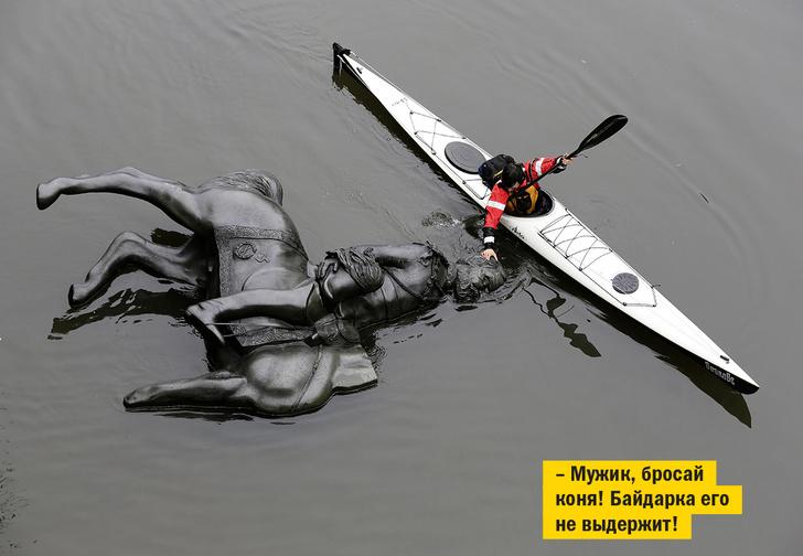 Фото №2 - Если памятник не сдается, его унижают! Краткая история борьбы с одной конной статуей