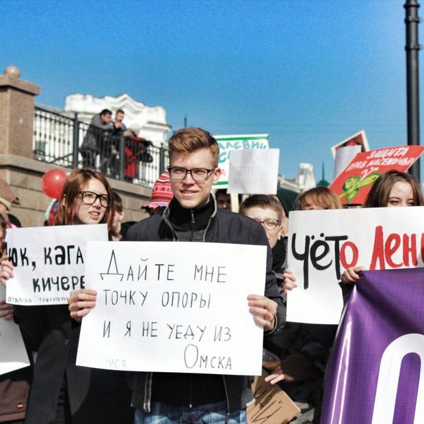 Фото №2 - Запрещена в России: плакаты первомайской Монстрации — 2017
