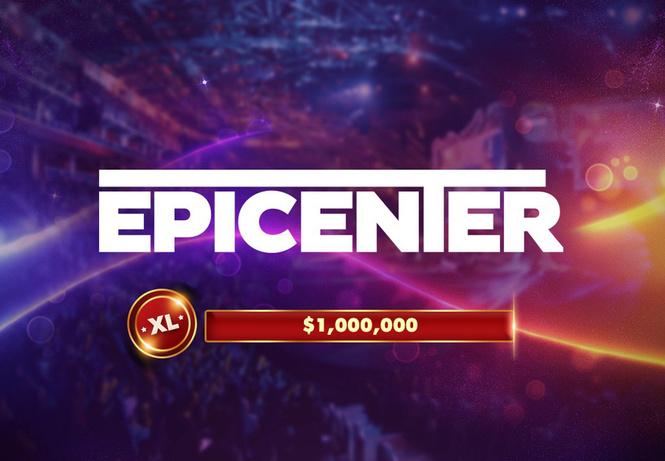 Анонсирован крупнейший в истории России киберспортивный турнир — EPICENTER XL