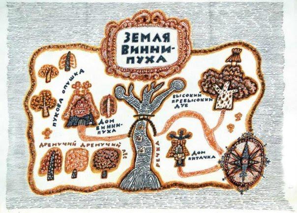 Фото №1 - Тест! Угадай, что еще на карте мира наше, кроме Крыма?