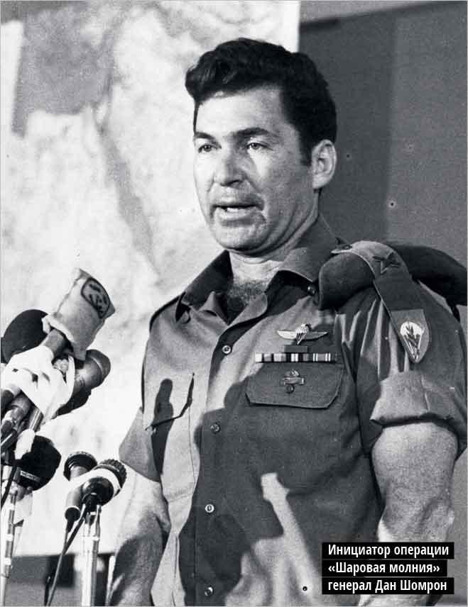 Фото №7 - Молниеносный шалом. История самой успешной операции Моссада по освобождению заложников