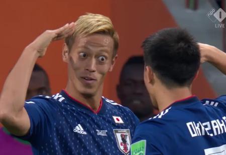 Випотеку, Набатути, Ходихмура... А каких японских футболистов знаешь ты?!