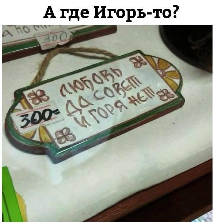 Несколько забавных картинок для вас :-)) Хулиганство
