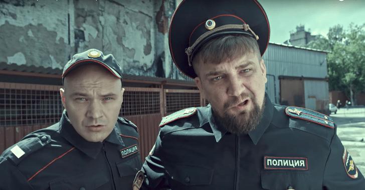 Фото №1 - «Скрепы»: новый клип «Касты» о беспощадной русской действительности