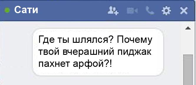 Переписка Владимира Спивакова