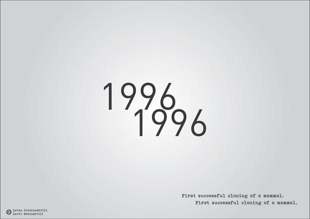 Фото №3 - Исторические даты в минималистичных иллюстрациях