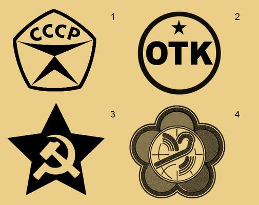 Фото №4 - Тест: Рос ли ты в СССР?
