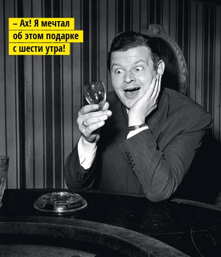 Бенни Хилл и алкоголь