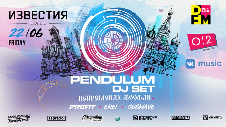 Фото №1 - MUSIC.FOOTBALL 2018: PENDULUM DJ set