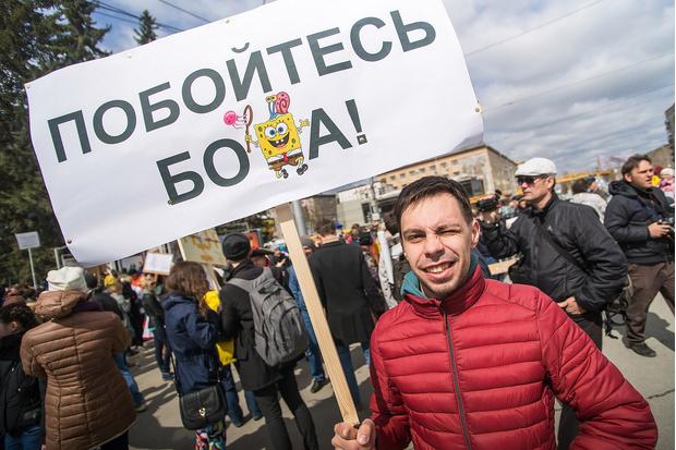Фото №21 - Запрещена в России: плакаты первомайской Монстрации — 2017