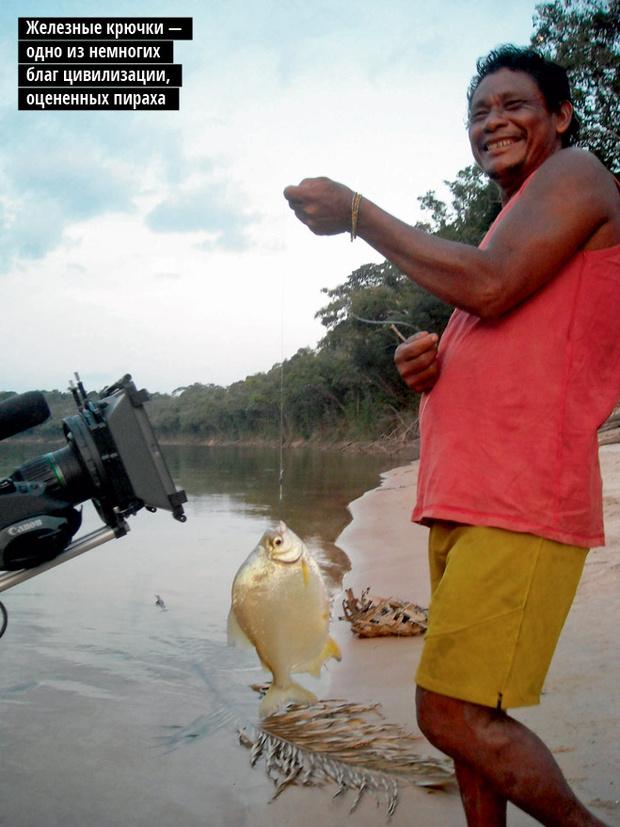 Фото №5 - Люди без завтра. Рецепты счастья от индейцев пираха