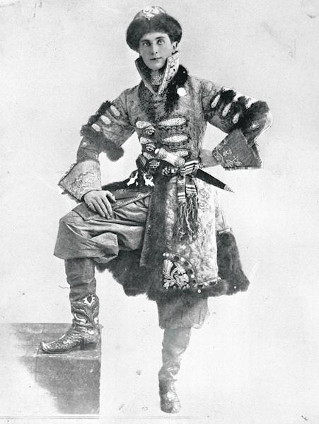 Фото №5 - Князь-киллер: правдивая история убийцы Распутина