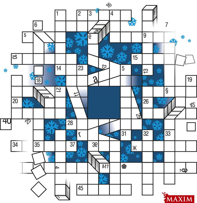 Объёмная прическа 4 буквы сканворд