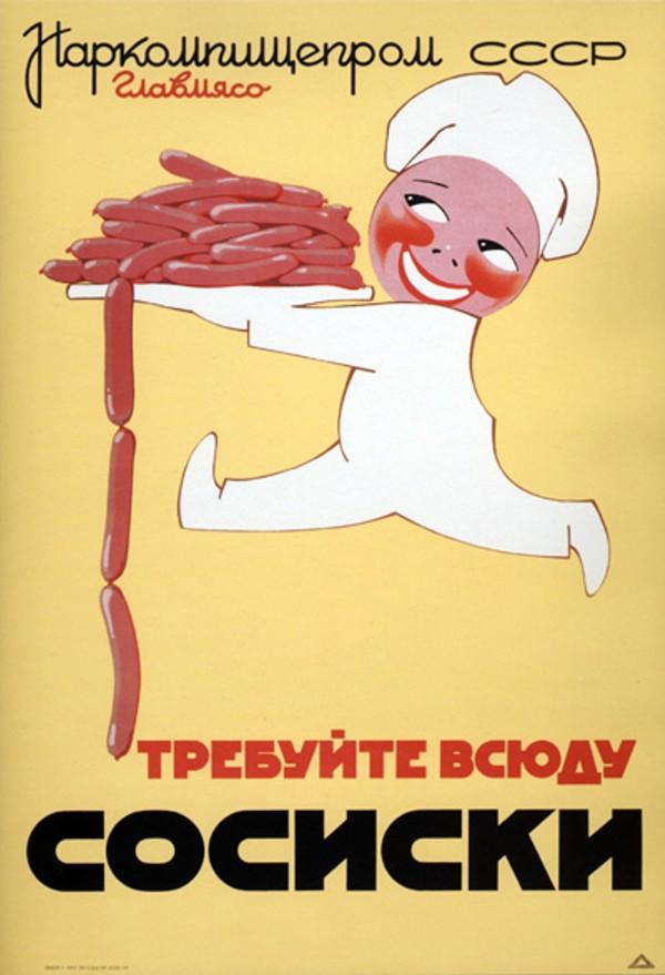 Фото №2 - 10 жареных фактов о сосисках