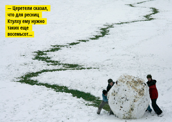 Фото №4 - 9 увлекательных фотографий оприключениях снега
