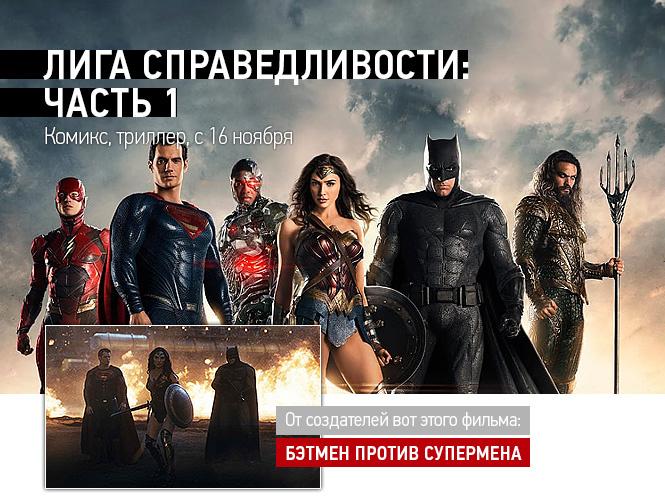 Новинки российского военного кино и сериалов 2018