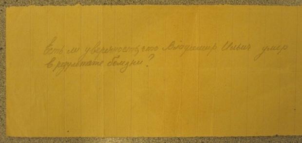 Фото №3 - «Сталин знал, что делал, или заблуждался?» — записки из зала после развенчания культа личности