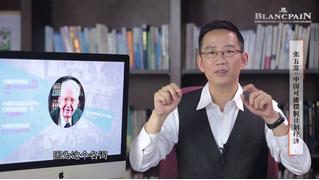 Аккаунт китайского блогера пытаются купить за $223 млн