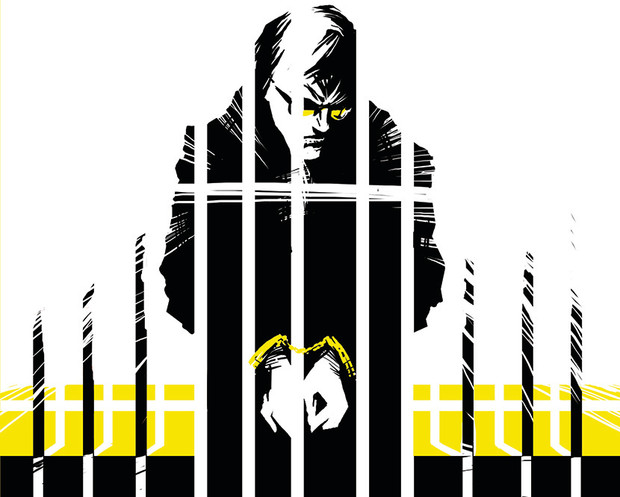 Фото №5 - Подготовка к летнему СИЗО: как вести себя при задержании, на допросе, в изоляторе и на суде
