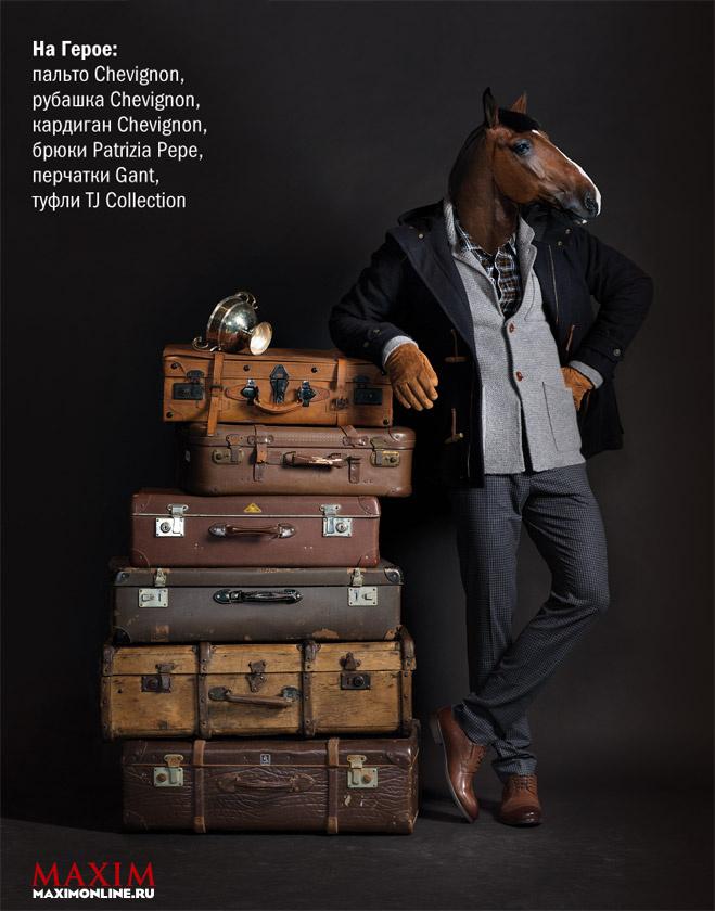 На Герое: пальто Chevignon, рубашка Chevignon, кардиган Chevignon, брюки Patrizia Pepe, перчатки Gant, туфли TJ Collection