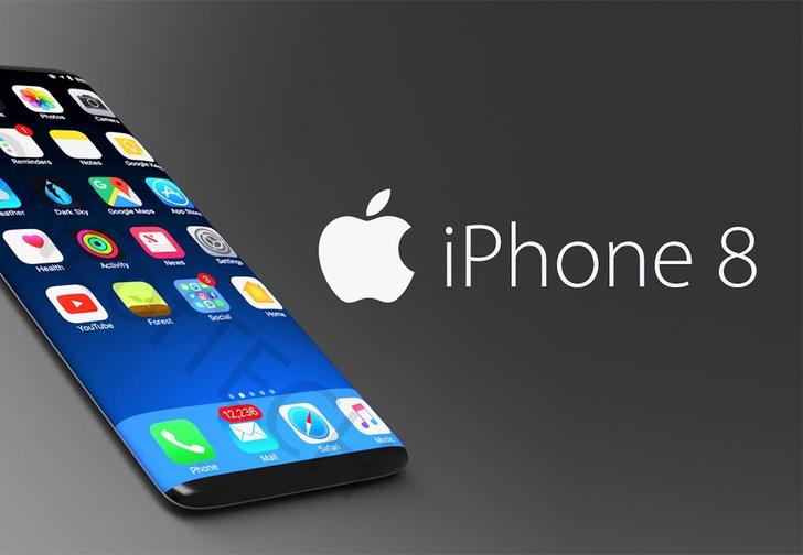iPhone 8: Фото, новости, характеристики, цены — онлайн-трансляция презентации Apple 2017