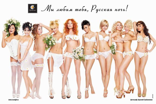 мисс русская ночь юлиана в порно
