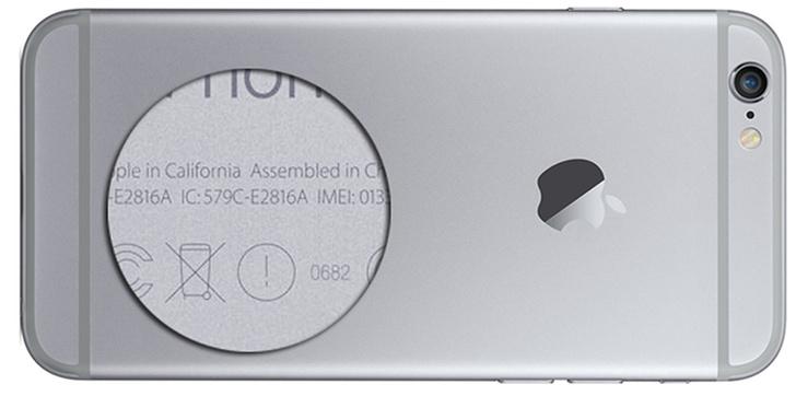 Фото №1 - Что означают цифры и символы на задней панели айфона