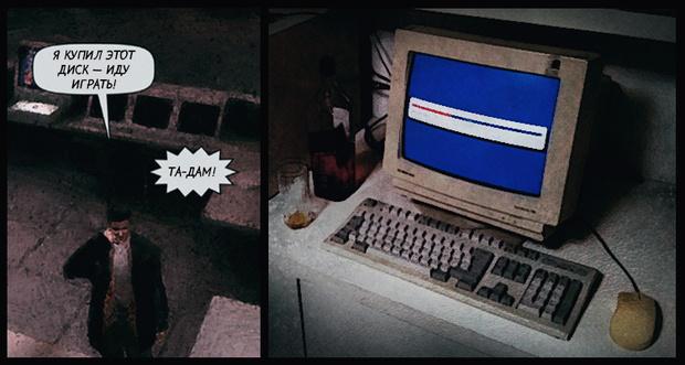 Фото №3 - Самая масштабная, депрессивная и атмосферная рецензия на Quantum Break