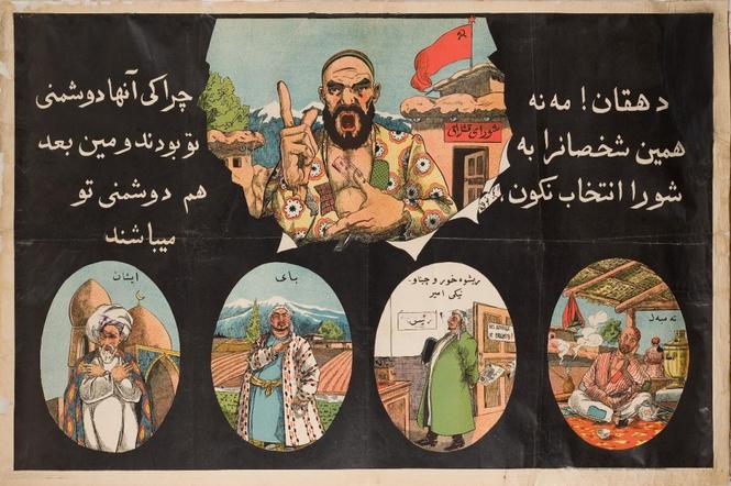 Ого, какие агитплакаты для мусульман печатали в СССР!
