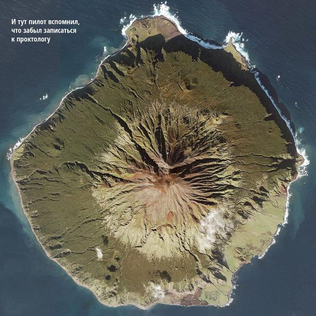 Фото №13 - Порция суши-2: еще 9 удивительных островов