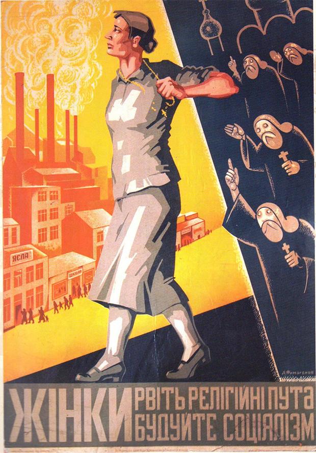 Фото №39 - Советские антирелигиозные плакаты (галерея)