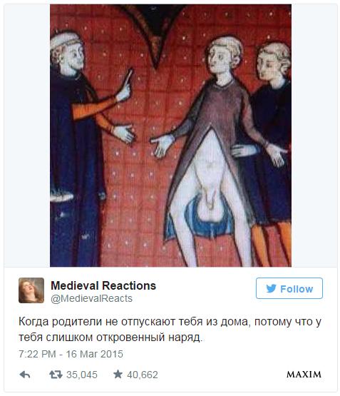 Фото №14 - 15 самых смешных подписей к средневековым картинам!