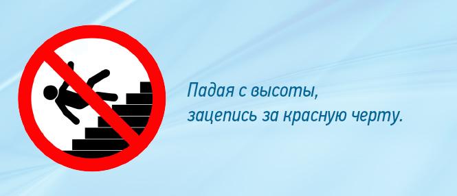 Фото №10 - Себяшки убивают: В памятке МВД о безопасном селфи обнаружен скрытый смысл