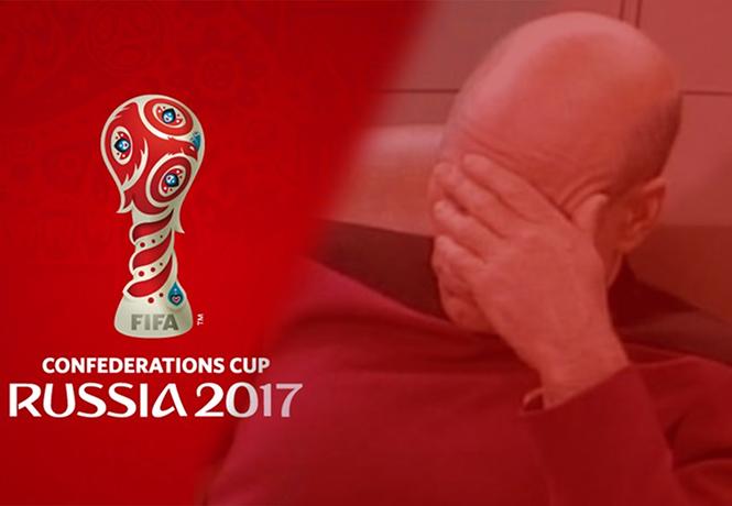 Фото №1 - 6 скандалов на Кубке конфедераций со сборной России
