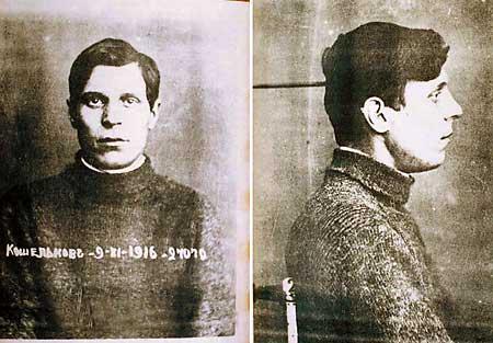 Фото №3 - 5 отпетых преступников Российской империи