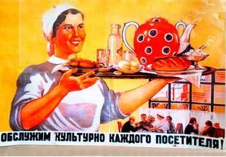 Сколько стоит пообедать в Госдуме? Депутат выложил фото меню из тамошней столовой (прилагается)