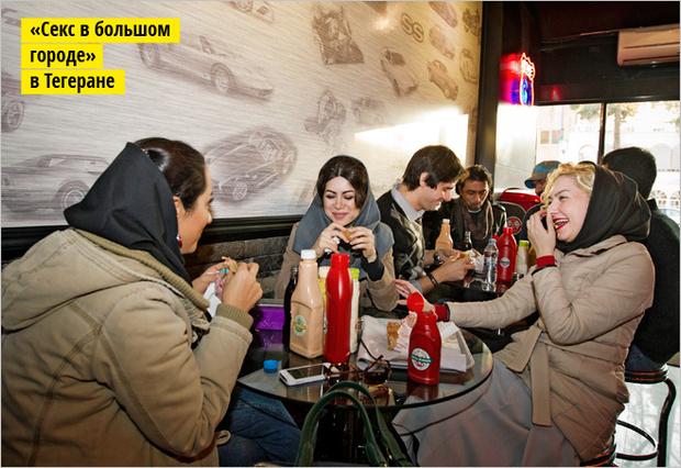 Фото №10 - Из Ирана с иронией: люди, ислам, диковинные способы пить и заниматься сексом
