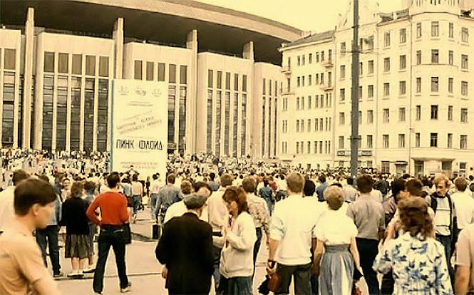 Фото №3 - Первый визит Оззи Осборна в СССР: как это было и к чему привело
