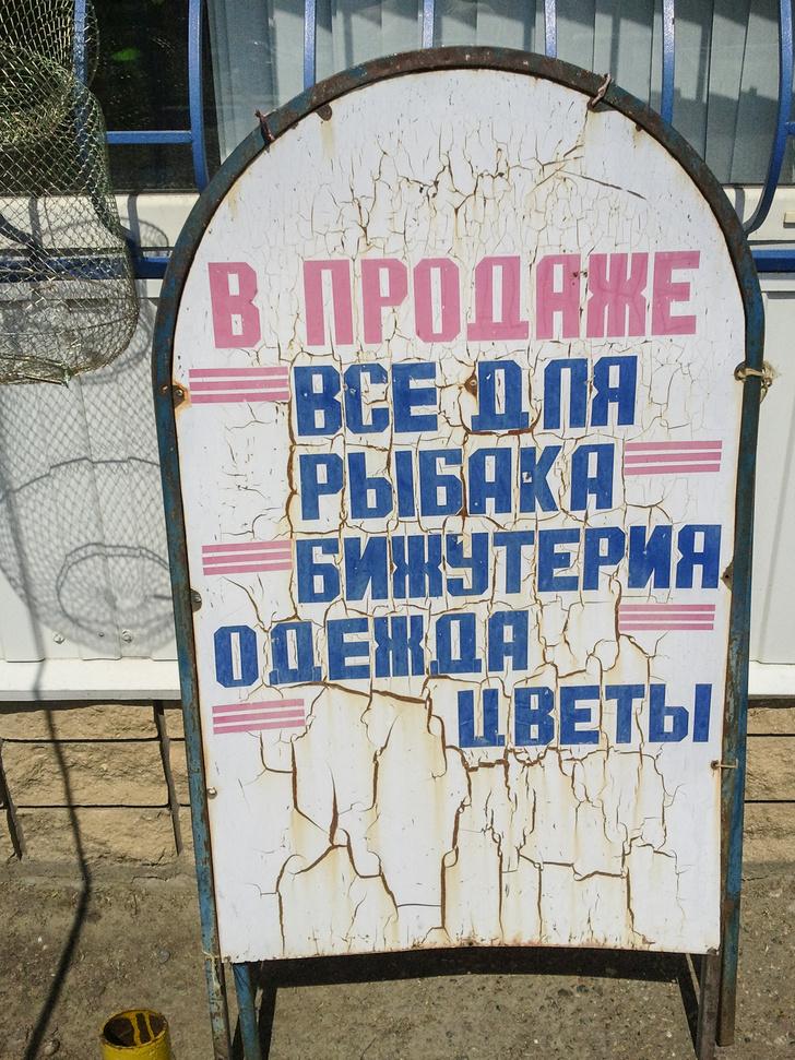 Фото №3 - Самые вопиющие ненормальности июля!