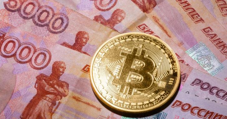 Фото №1 - Российский суд признал криптовалюту финансовым активом
