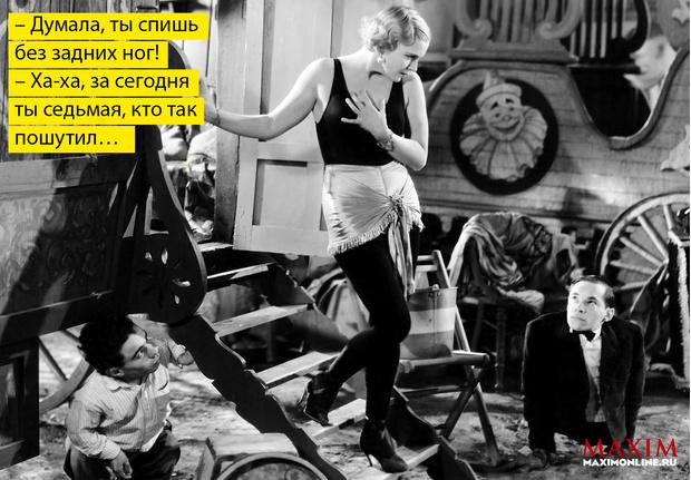 Фото №1 - 5 фильмов для Хэллоуина, которые были запрещены из-за своей непомерной дикости