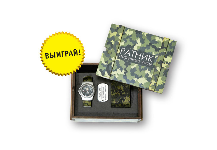 Фото №4 - Пришли свое фото с MAXIM и выиграй часы «Ратник» из ограниченной армейской серии!