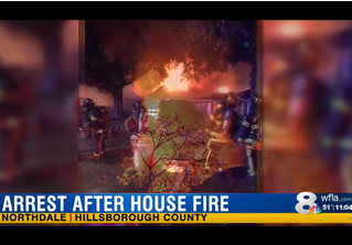 Гитарист Cannibal Corpse арестован за вторжение в чужой дом и нападение на полицию после пожара