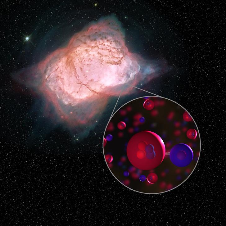 Фото №1 - Ученые нашли самую древнюю молекулу