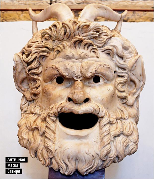 Фото №2 - Комик в горле. Богохульники-тролли с древнейших времен до наших окаянных дней