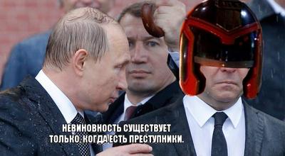 Фото №7 - Избранные шутки о грустном Медведеве под дождем