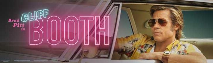 Фото №4 - Тарантино показал 13 постеров с главными героями к своему новому фильму «Однажды в Голливуде»